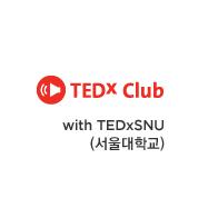 http://www.chungdahm.com/Vision2020/Vision_Program_View.aspx?Idx=29&ProgramType=V2